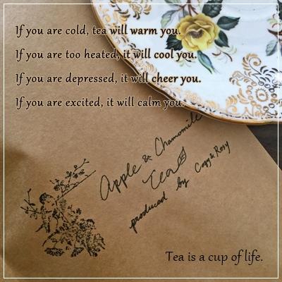 Apple & Chamomile Tea