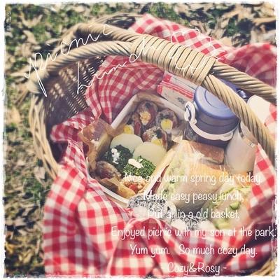 3月のピクニック