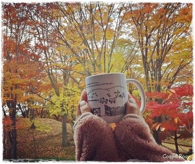 秋風と紅葉と紅茶と